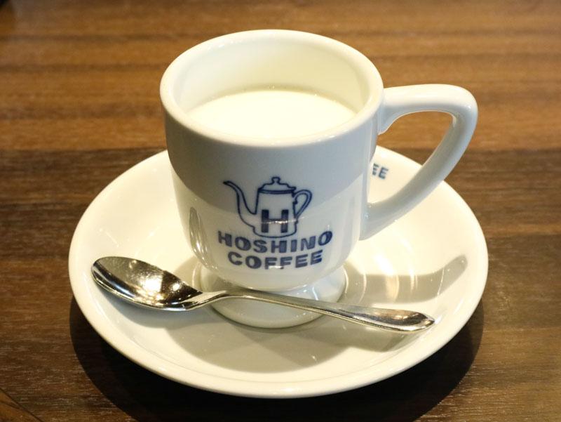 星乃珈琲の「ホットミルク」